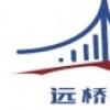 广东远桥留学服务有限公司