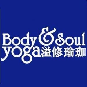 上海溢庸荟休闲健身有限公司
