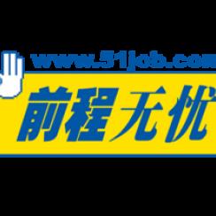前锦网络信息技术(上海)有限公司深圳分公司
