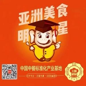 福建省亚明食品有限公司