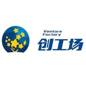 广东文投创工场投资管理有限公司