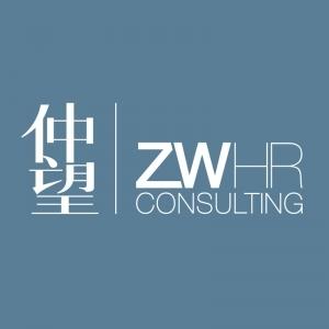上海仲望企业管理咨询有限公司