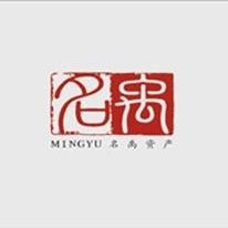 上海名禹资产管理有限公司